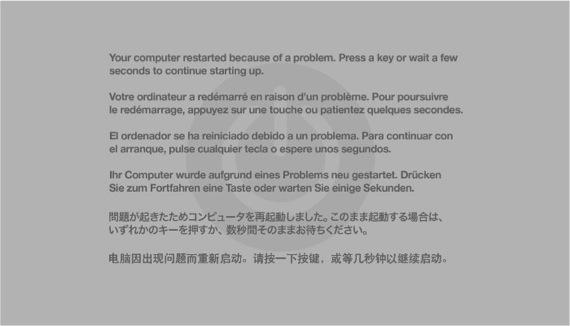 kernel panic macbook, nvram